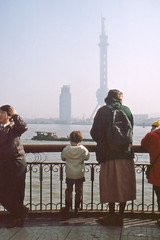 Viewing Pudong from the Bund (Just some dust) Tags: shanghai christine lee 上海 1994 pudong bund 90s 东方明珠塔 浦东 orientalpearlradiotvtower foreignerinchina