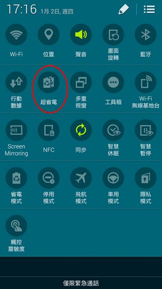 S5功能.jpg