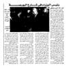 رئيس الوزراء في شارع البورصة (أرشيف مركز معلومات الأمانة ) Tags: مصر رجال د عاطف عبيد الافتتاح الرسمي الاعمال الاستقرار الاقتصادي للبورصة 2yxytdixic0g2k86ini52kfyt9mbini52kjzitivic0g2lhyrnin2yqg2kfz والمستثمرين hnin2lnzhdin2yqg2yjyp9me2q