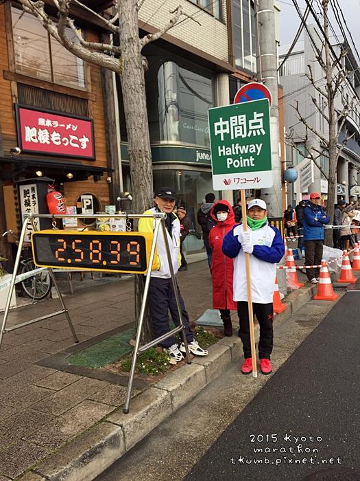 2015京都馬拉松 (37).JPG