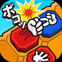 Competition! Rock-paper-scissors shogi - Android & iOS apps - Free (jpappsdl) Tags: japan japanese king kill play attack free competition rockpaperscissors boardgame ios android goo par coma apps shoki opponent shogi competitionrockpaperscissorsshogi