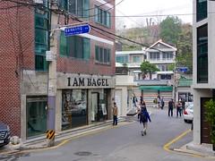 I Am Bagel (Travis Estell) Tags: korea seoul southkorea jongno konglish republicofkorea hyoja jongnogu hyojadong    cheongunhyoja cheongunhyojadong seochonvillage   iambagel