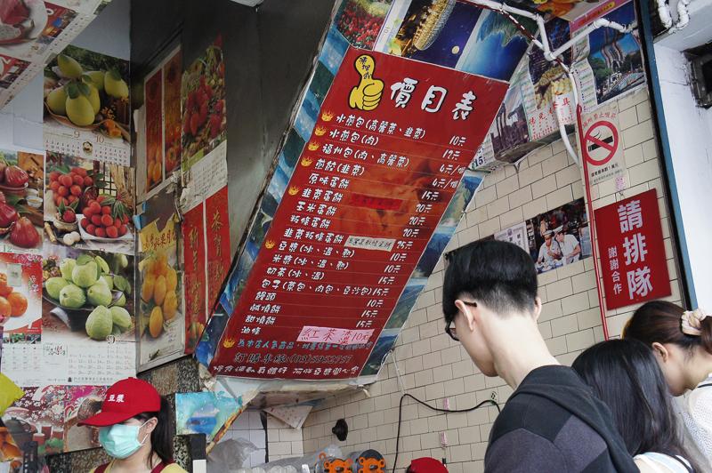 2013XXXX FOOD 阿胖豆漿