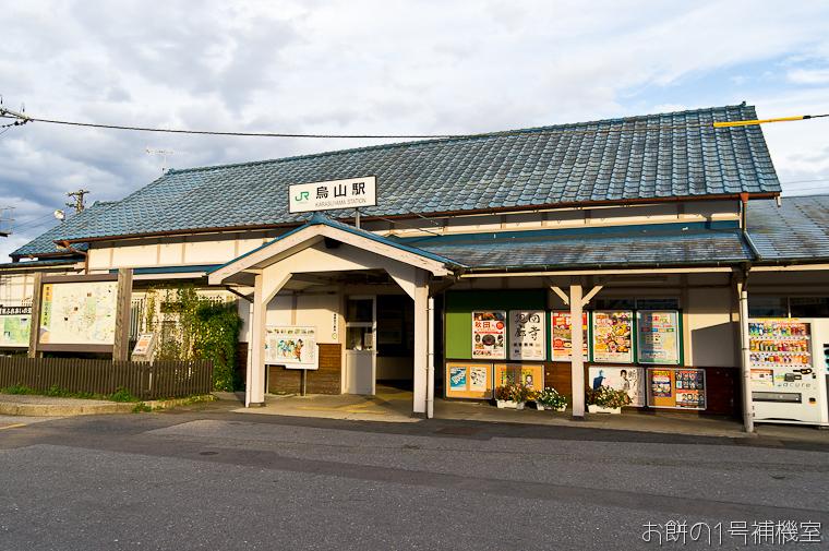 20131017日本行第一天-322