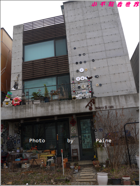 0405草莓藝術村 英語村 (34).JPG