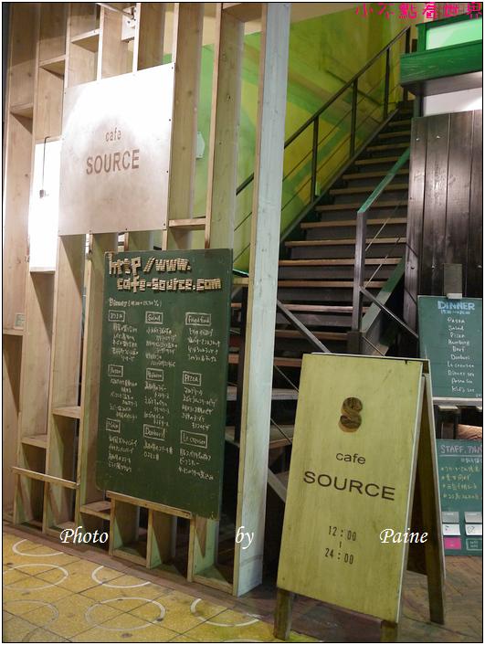鳥取カフェソースCafe Source (1).JPG