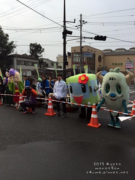 2015京都馬拉松 (35).JPG
