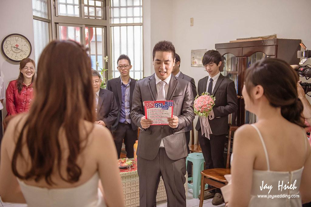婚攝,台南,台南大飯店,蕾絲,蕾絲洋房,婚禮紀錄,婚攝阿杰,A-JAY,婚攝A-Jay,教堂,聖彌格,婚攝台南-043
