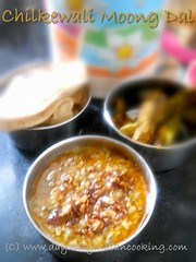 recipe of chilke wali moong dal