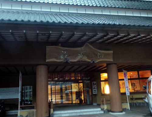 20130715_fukushima run1