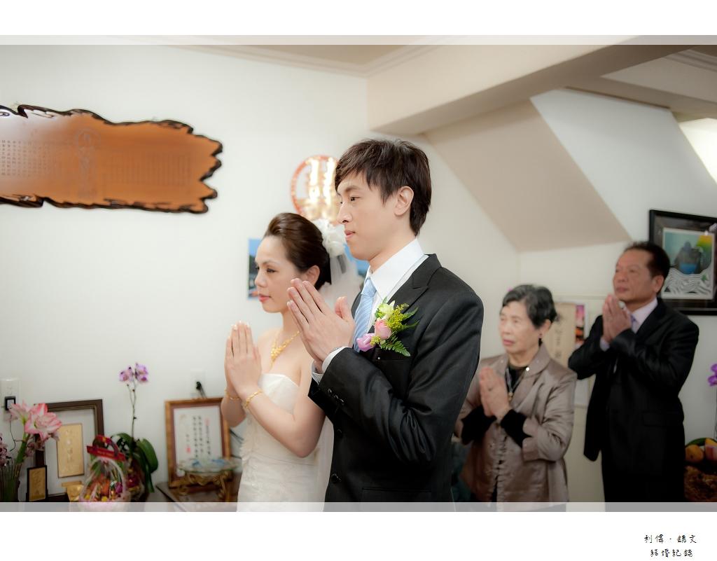 利偉&鏸文_032