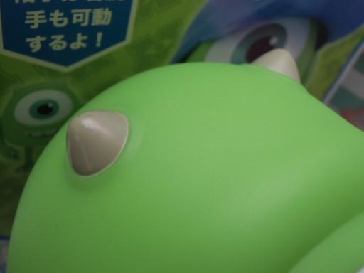 Sega Prize - 《怪獸大學》大眼仔 麥可‧沃佐斯基 小鬼Ver.