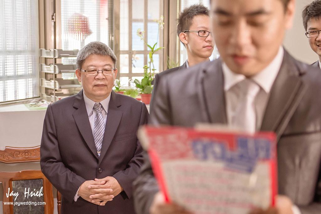 婚攝,台南,台南大飯店,蕾絲,蕾絲洋房,婚禮紀錄,婚攝阿杰,A-JAY,婚攝A-Jay,教堂,聖彌格,婚攝台南-045