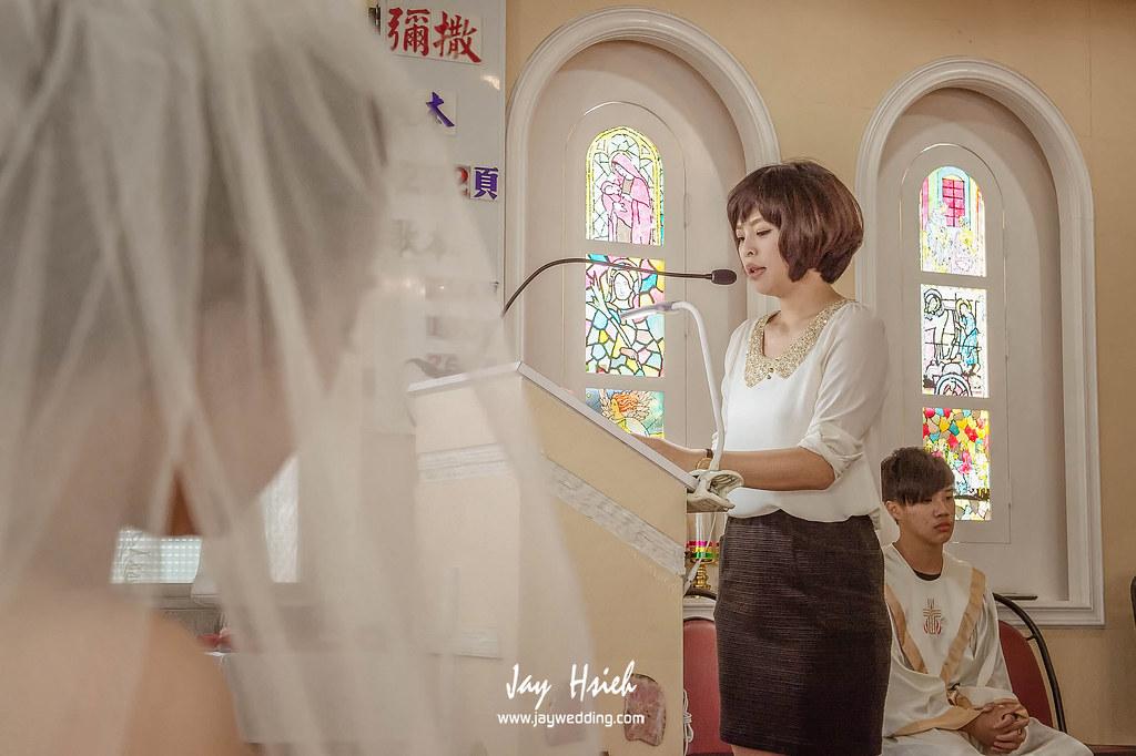 婚攝,台南,台南大飯店,蕾絲,蕾絲洋房,婚禮紀錄,婚攝阿杰,A-JAY,婚攝A-Jay,教堂,聖彌格,婚攝台南-099