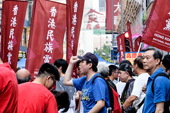 DSCF8453 National independent movement in Hong Kong (Scofield Chan) Tags: street hongkong snapshot fujifilm streetphoto astia streetsnap xt1 fujinon1855mm fujinon55200mm