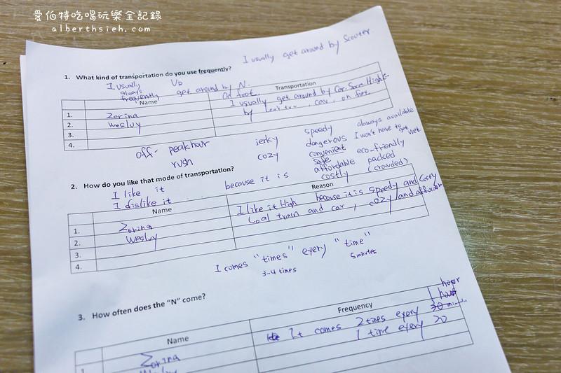 英文學習。菁英國際語言教育中心
