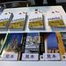 Seminario sobre turismo en España / スペインの観光情報セミナー