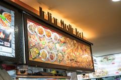 Lamb Biryani, Al Mubarak (Edsel L) Tags: food happy singapore lamb jurong sg hawker hawkers biryani hawkerfood lambbiryani ilcea7rii a7rm2m happyhawkersjurong
