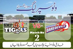 WATTOO SUPER LEAGUE (mianmtariq2012) Tags: super cricket league tariq chunian wattoo