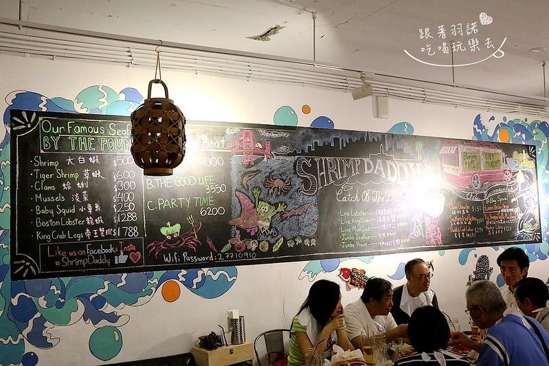 蝦老爹美食海鮮012