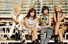 2NE1 to perform on Music Core' for 1st the time in 2 years (newkpopnews) Tags: stumbleupon