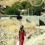 Chwarta, Kurdistan