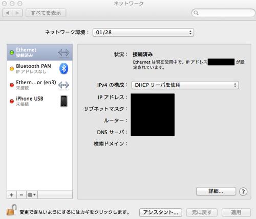 ネットワーク-3