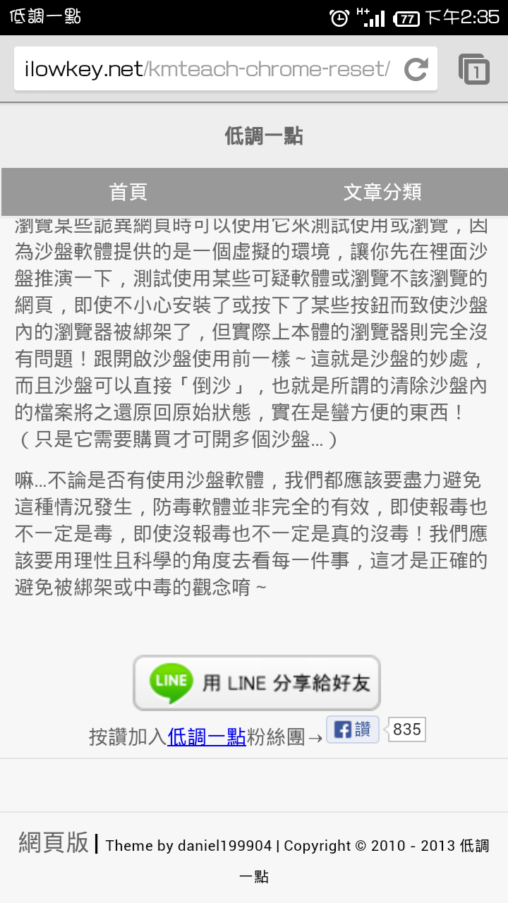 Screenshot_2013-11-05-14-35-59.png