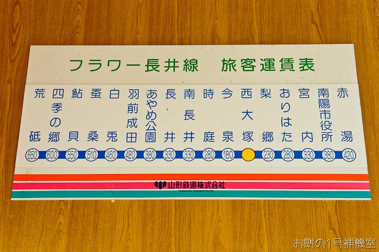 20131018日本行第二天-819