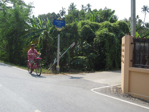 Cycle Exploration in Nonthaburi