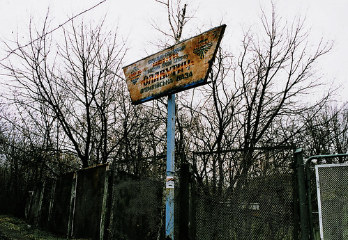 Truchanow-Park 2
