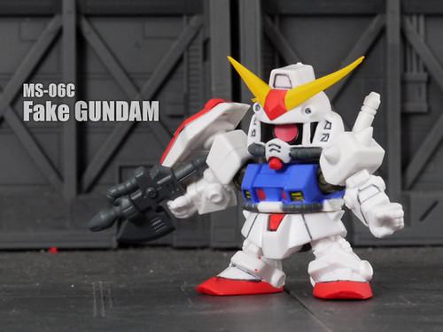 Fake Gundam
