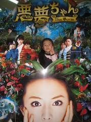 北川景子 画像64