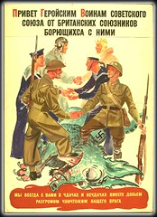 "English poster written in Russian sent to Soviet Troops in Europe • <a style=""font-size:0.8em;"" href=""http://www.flickr.com/photos/81723459@N04/16346602686/"" target=""_blank"">View on Flickr</a>"