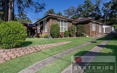 73 GREENHAVEN DRIVE, Emu Heights NSW