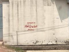 Gujrat (Mehdi/Messiah Foundation International) Tags: pakistan punjab karachi ramadan lahore sindh gujrat jhang urdu ramzan gujranwala imammahdi imammehdi goharshahi riazahmedgoharshahi mehdifoundationinternational mehdifoundation