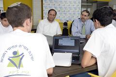 Students' Achievements Inspire U.S. Ambassador (U.S. Embassy Tel Aviv) Tags: amit shapiro renanim hevruta yeshivat menorathamaor bienenfeld amihairehovot amnoneldar gogya kfarbatya bienenfeldhevruta