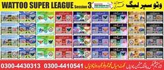 WATTOO SUPER LEAGUE (mianmtariq2012) Tags: club super cricket m organizer league tariq mian chunian wattoo