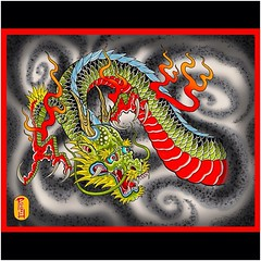 Finished... #dragon #tatsu #dragontattoo #japaneseghost