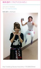 AKB48 たかみな薬剤師ブログ高橋みなみ2 (2).jpg