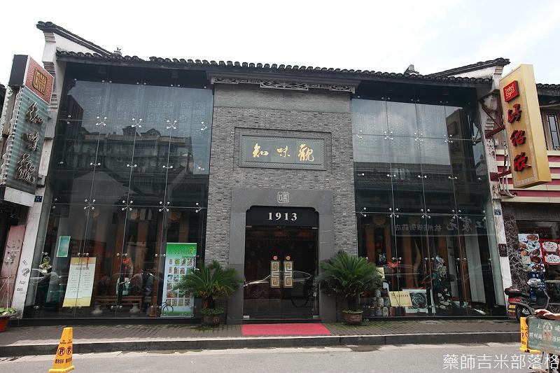 hangzhou_02_278