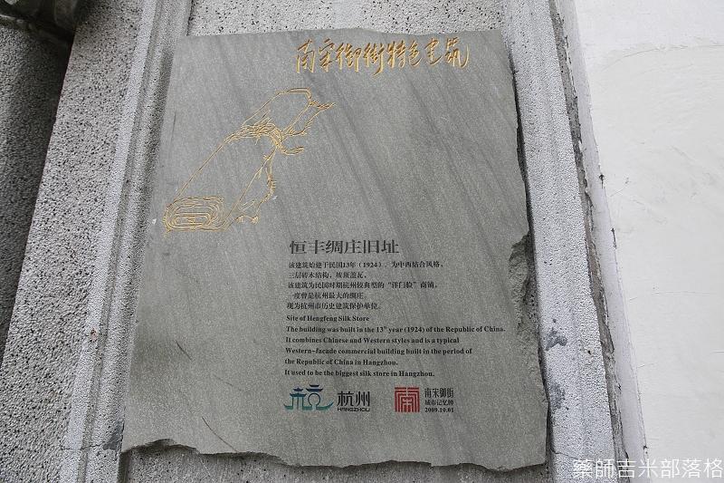 hangzhou_02_255