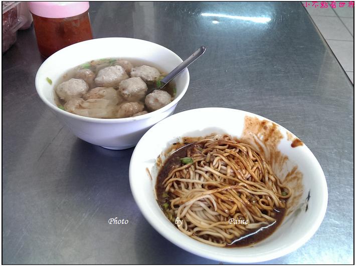 桃園宜蘭麻醬麵魚丸湯 (6).jpg