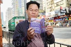 三中全会前 湛江村长赴港诉冤公开退党