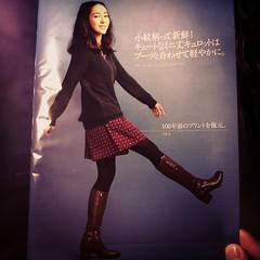 好みど真ん中過ぎて困ります。素敵。 #麻生久美子