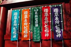 Asakusa,Tokyo (t-miki) Tags: tokyo sigma 東京 asakusa 浅草 foveon 浅草寺 sensōji dp2merrill