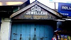 das jewelers (David Fast) Tags: park india national assam orang tezpur indiaasia