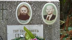 Begraafplaats Lviv