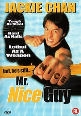 Mr. Nice Guy ใหญ่ทับใหญ่