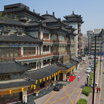 "Xi'an Old city streets<a href=""http://www.flickr.com/photos/28211982@N07/16318351739/"" target=""_blank"">View on Flickr</a>"
